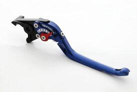 グラディウス400(GLADIUS) 可倒式アジャストブレーキレバー ブルー RIDEA(リデア)