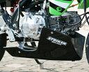 FRPアンダーカウル 黒ゲル仕上げ STRIKER(ストライカー) KSR110