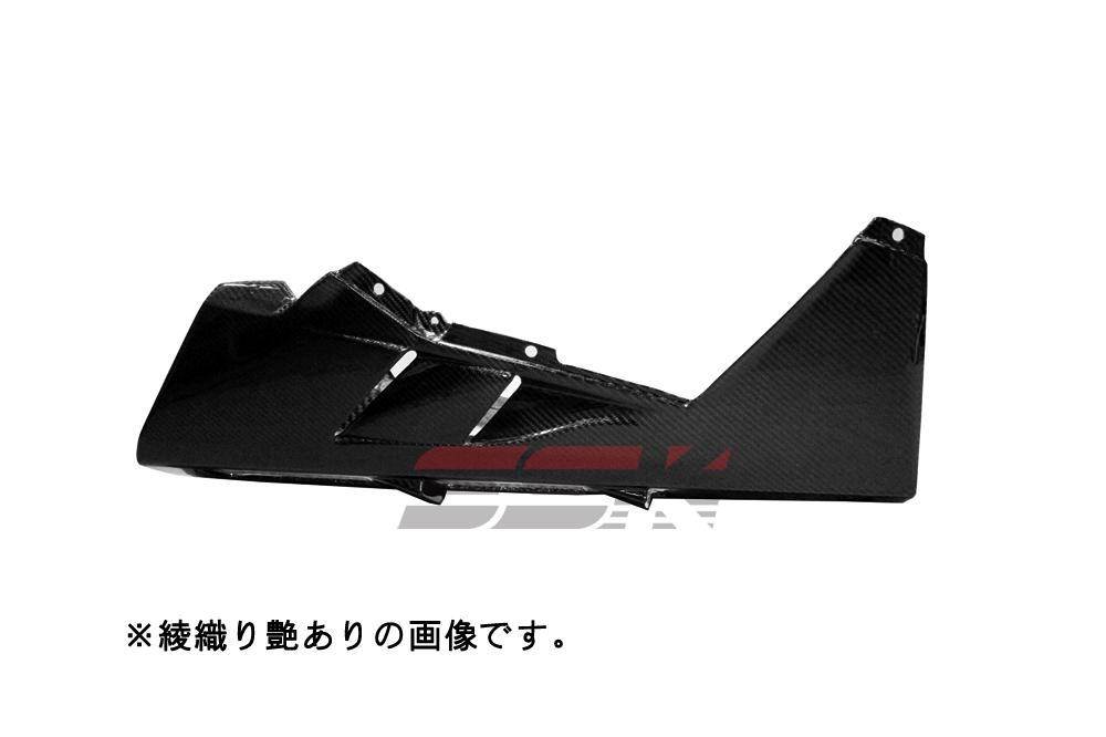 Mv Agusta F4(10年〜) アンダーカウル ドライカーボン 平織り艶あり SSK(エスエスケー)