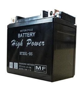 スペイシー100(SPACY)JF13 HTX5L-BS 液入り充電済 HighPowerバッテリー メンテナンスフリー(YTX5L-BS互換) T・K-corporation