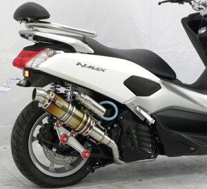 NMAX(エヌマックス)2BJ-SED6J・EBJ-SE86J アニバーサリーマフラー スポーツタイプ チタン ビレットステー/ブラック ボルトキャップ/ゴールド ウイルズウィン(WirusWin)