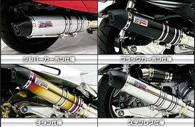 マジェスティ(MAJESTY)5GM・5SJ(SG03J) ビートイットマフラー チタン仕様 ウイルズウィン(WirusWin)