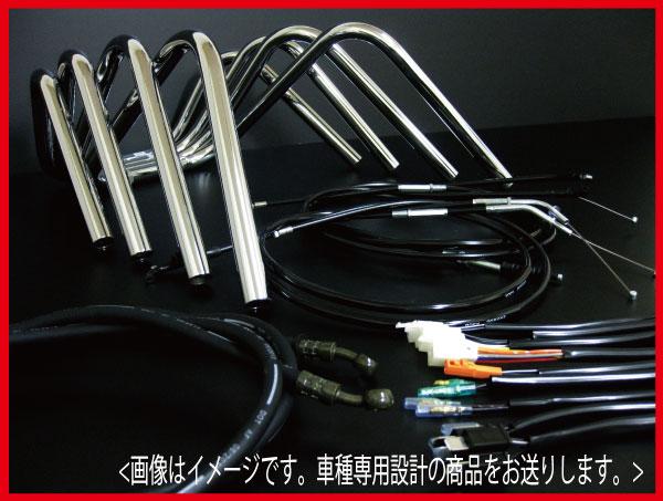 バリオス2型 アップハンドル しぼりアップハンドル セット BK アップハン バーテックス バリオス2 アップハンドル