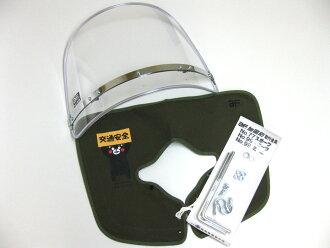 熊 Mont nou99mini 迷你 CB400SF 明确有机玻璃布酱
