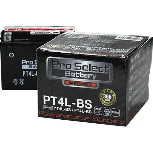 54%OFF!!!原付用バッテリー PT4L-BS 4L-BS YT4LBS GTH4L-BS FTH4L-BS FT4L-BS 4L-BS互換