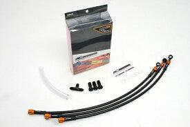 ZRX1200R 01-08 メッシュ ブレーキホース フロント ブラック ブラック/ゴールド ACパフォーマンス アクティブ 32271393 メッシュブレーキホース ZRX1200R 01-08