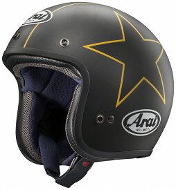 ARAI アライ CLASSIC-MOD クラシック モッド スターズ 57-58 アライ ARAI バイク ヘルメット ジェット