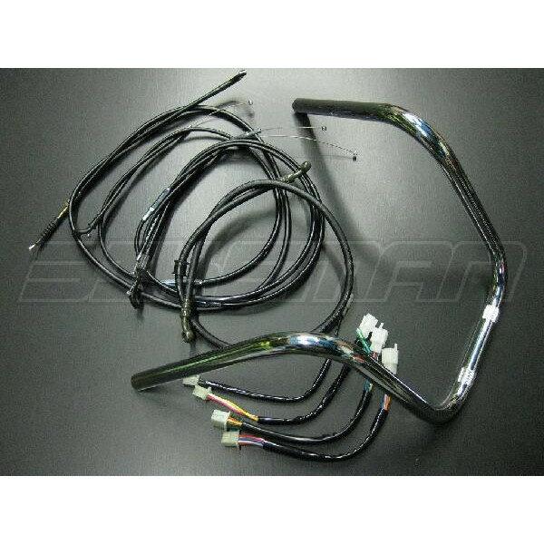 BALIUS バリオス250 シボリ アップハンドルキット(ブラック セット) アップハン バーテックス