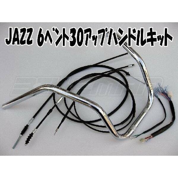JAZZ 6ベントシボリアップハンドルキット(ブラックセット)
