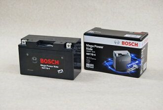 Bosch battery RBTX7L-N battery fluid with an m. Bosch rbtx7l-n