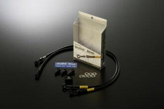 FZ400 97-99網絲閘軟管前台黑色不銹鋼黑色建造芳炔良好垅20733210網絲閘軟管FZ400 97-99