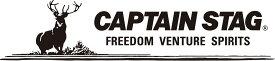 キャプテンスタッグ MC1721 ワーナー スティキーン ベント45度 191 パドル ボート 船 川 海 アウトドア キャンプ MC-1721
