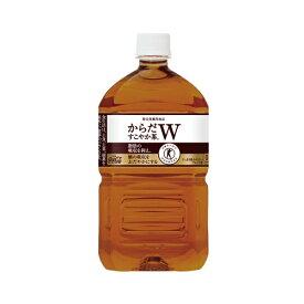送料無料 代引き不可 からだすこやか茶W 1050ml ペットボトル 1ケース 12本 コカコーラ社 からだすこやか茶W 茶系