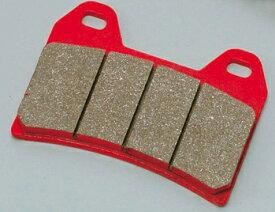 デイトナ 79846 赤パッド ブレーキパッド(フロント用)ZRX400(98-) デイトナ 79846