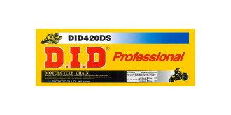 DID 420DS-100RB(環形別針型)、X tandadoshirizunonshiruchiensuchiru 4525516105156