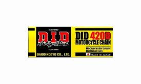 DID 420D-120RB(クリップタイプ) スタンダードシリーズ ノンシールチェーン スチール  4525516344258