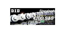 DID 420D-100RB(クリップタイプ) スタンダードシリーズ ノンシールチェーン シルバー/シルバー 4525516345156
