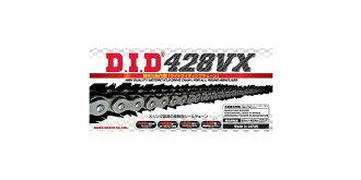 DID 428VX-130ZB(kashimetaipu)VX系列X環封鏈子鋼鐵4525516355766