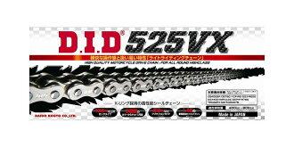 DID 525VX-120ZB(kashimetaipu)VX系列X、淺灘塔O封條鏈子銀子/銀子4525516375719