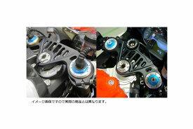 ZETA ジータ ダートフリーク ZS41-0210 トップブリッジ ホンダ CBR250 ブラック 黒