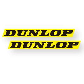 FX FX02-7065 フォーク/スイングアームデカール DUNLOP イエロー