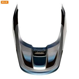 FOX フォックス 22982-024-OS V1ヘルメット用 バイザー モティーフ 2019 ブルー/グレー ユース用 子供用 補修部品 ダートフリーク