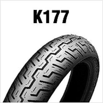 邓禄普DUNLOP 213299 K177 130/70-18M 63H TL前台摩托车轮胎邓禄普213299