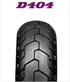 Dunlop D404 DUNLOP 236537 Kabuki 3.00-18 4PR front WT motorcycle tyres Dunlop 236537