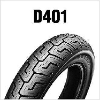 邓禄普DUNLOP 256295 D401 90/90-19M 52H TL前台摩托车轮胎邓禄普256295