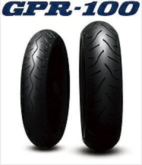 Dunlop 266983 GPR100 DUNLOP sport Maxx 160 / 60R14M65HTL rear bike tire  Dunlop DUNLOP motorcycle tires