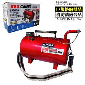 エトスデザイン FS5.0 レッドキャメル ガソリン 携行缶 5.0リットル エトスデザイン FS5.0