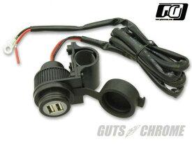 GUTS CHROME ガッツ クローム 71-2141 汎用USB充電ソケット ガッツ クローム 71-2141