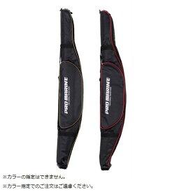 プロマリン PRO MARINE ARA010 ソフトロッドケースDX リールイン 130cm 色指定不可 バッグ 竿入れ 釣り 浜田商会