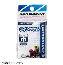 專業馬林PRO MARINE AGV104-大小線寵物大小機關uki釣魚濱田商行