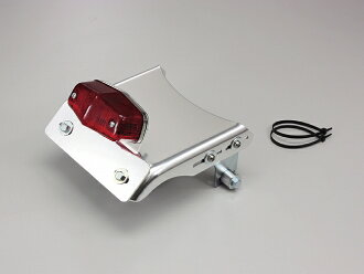 Hurricane HA5578 rear fender race kit polished anodized Lucas mini tail lamps with sr400/500