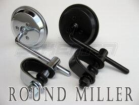 ハンドルクランプ付きミラー ブラック/メッキ ショートステムラウンドミラー ハンドル クランプミラー