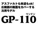 Irc 302615