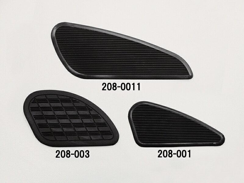 キジマ kijima 208-003 ニーグリップパット 165×100mm ブラック 左右セット キジマ 208-003