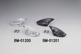 キジマ KIJIMA BM-01201 ウインカーレンズ左右セット スモーク フロント用 バルブ付属 R1200S/K1200S/1300S キジマ bm-01201