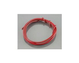 キタコ 0900-755-00020 純正色タイプハーネス AV0.85/2m 許容電力150W/12V (赤/緑) キタコ 0900-755-00020