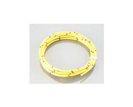 キタコ 0900-755-00208 純正色タイプハーネス AVS0.5/2m 許容電力110W/12V (黄) キタコ 0900-755-00208