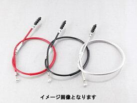 キタコ 909-1013301 クラッチケーブル Lレバー&ケーブルセット用 300mmロング ブラック モンキー キタコ 909-1013301