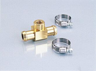 Themuffl 752-0560014 digital temperature gauge attachment hose diameter mm 14