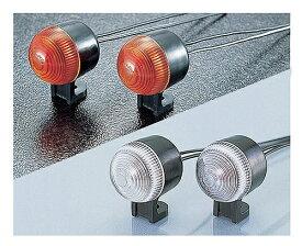 キタコ 102-80-0500-10 ワレンズミニウインカーセット 2個 オレンジレンズ キタコ 102-80-0500-10