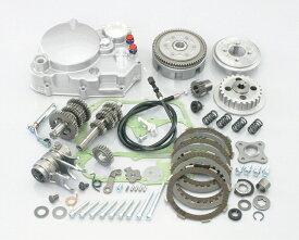 キタコ 318-1123330 ウルトラドライブキット タイプX シルバー 12Vモンキー/タイプ3/キャブ車用 キタコ 318-1123330