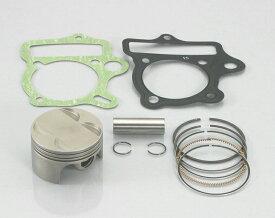 キタコ 350-1123990 WPCピストンキット キタコ社製 DOHC 124cc シリンダーヘッド用 キタコ 350-1123990