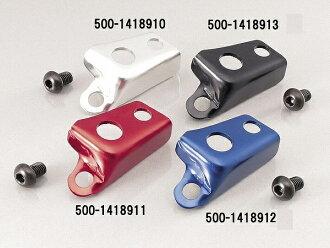 Themuffl 500-1418912 master cylinder Guard (blue) NSR50-80 NSF100 themuffl 500-1418912