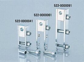 キタコ 522-0001041 ヒップアップアダプター 4cmアップ メッキ キタコ 522-0001041