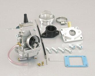 Themuffl 110-0019314 big Carb Kit RZ50. TZR50. TZ50 flat 24 MM
