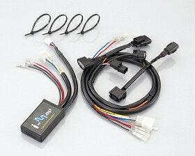 キタコ 763-1440100 i-Map カプラーオンセット PCX(JF56)'14